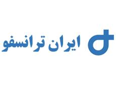 ایران ترانسفو