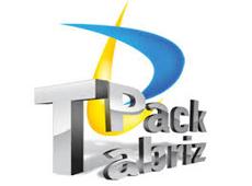 Tabriz Pack